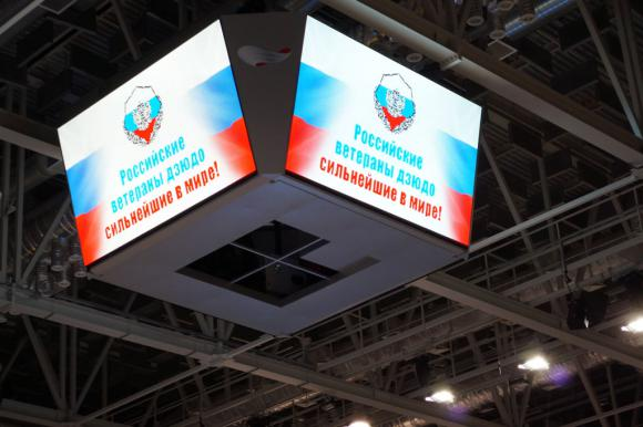 Чемпионат России по дзюдо среди ветеранов, Курск 2015